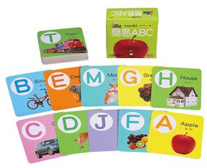 42 Flashcards for kids/toddlers for Sale in Newport Beach, CA