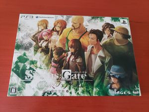 Steins;Gate Limited Edition PS3 for Sale in Pittsburgh, PA