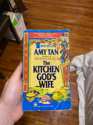 The Kitchen God's Wife for Sale in Mineola, NY