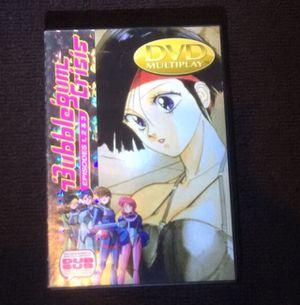 Anime Bubblegum Crisis DVD for Sale in Providence, RI
