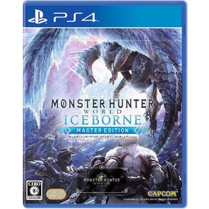 Monster Hunter World Iceborne for Sale in Puyallup, WA