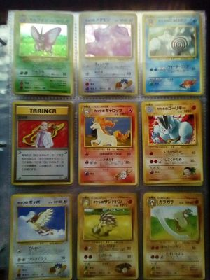 Rare 1996 japanese pocket monsters (pokemon) cards for Sale in Parma, OH