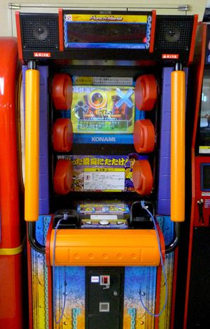 Punch Mania, Arcade game, Konami, Fist of the North Star for Sale in Mentone, CA
