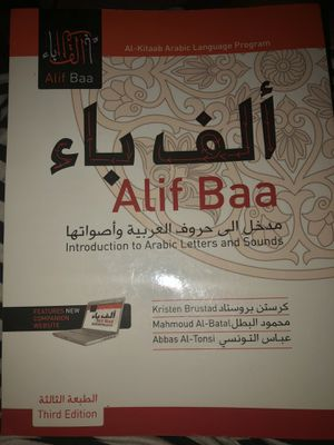 New used Alf Baa book for Sale in Dearborn, MI