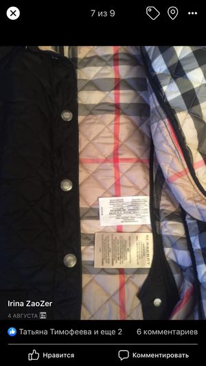 New jacket Burberry,size М for Sale in Hallandale Beach, FL
