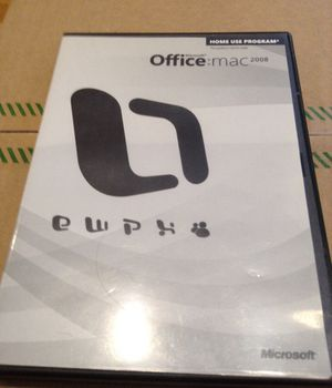 Microsoft office 2008 for Mac for Sale in Braintree, MA