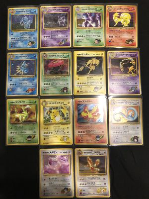 Pokemon Cards - Gym Series (Japanese) - Holo Lot for Sale in FL, US