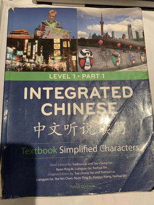 Integrated Chinese Level 1 for Sale in Irvine, CA