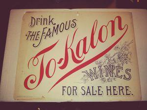 1890s Antique Advertising Lithograph Sign • Tokalon Wines / Rbt. Mondavi for Sale in Murfreesboro, TN