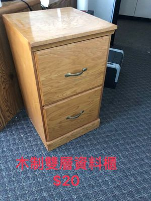Two draws file cabinet for Sale in Anaheim, CA