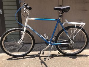 Kuwahara Sage Mountain Bike for Sale in Houston, TX