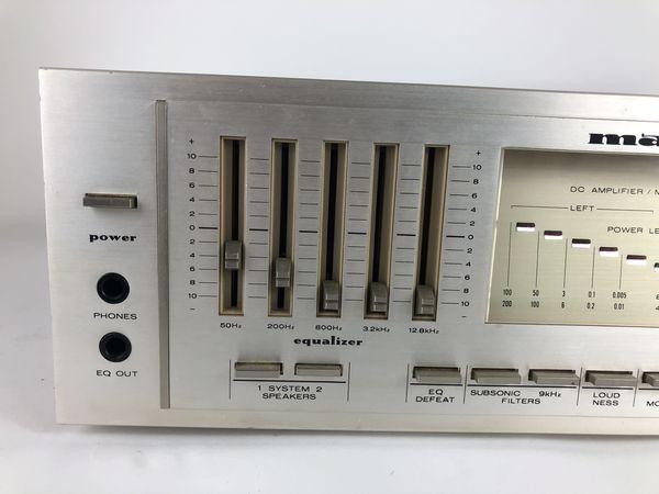 Vintage Marantz Stereo Amplifier PM 550 DC