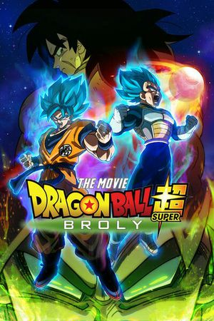 Dragon Ball Super: Broly for Sale in East Los Angeles, CA