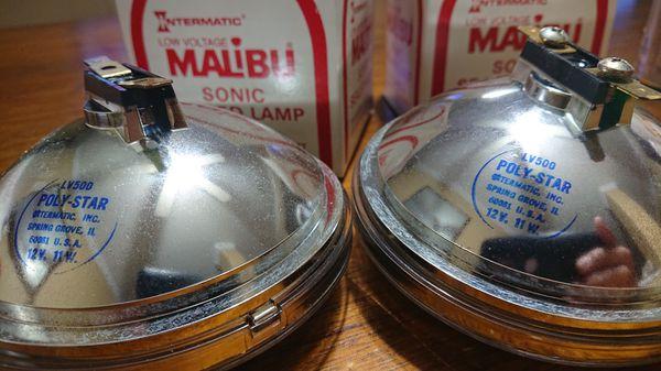 2 NOS Low Voltage Malibu LV500 Sonic Sealed Lamp. 12 volt 11 watt