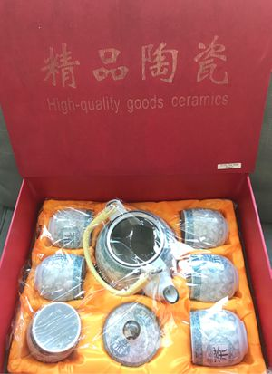 Chinese Tea Set for Sale in Arlington, VA