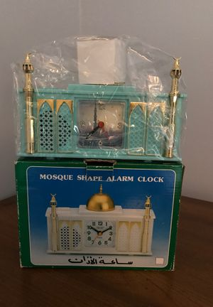 Mosque shape alarm clock in box new never used with 5 times Azan for Sale in King of Prussia, PA
