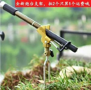 adjustable freshwater fishing rod stand surf fishing stand for Sale in West Covina, CA