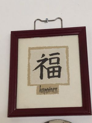 Chinese picture / painting / frame / canvas for Sale in Los Angeles, CA