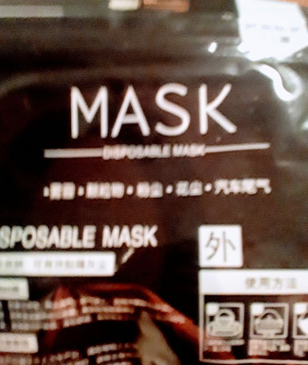 7$ Masks For Sale For Adults