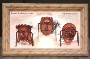 Korean Traditional Mask History Wall Plaque for Sale in Tacoma, WA