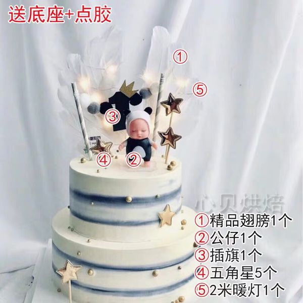 Cake party decorations