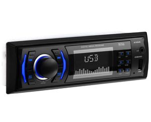 BOSS Audio Systems 612UA Multimedia Car Stereo for Sale in Pinellas Park, FL