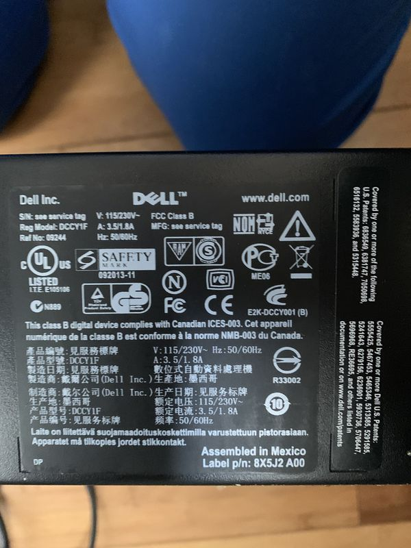 Dell computer and cords
