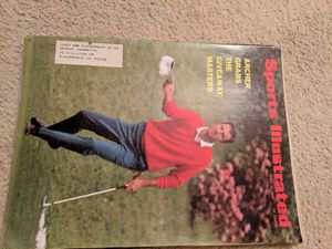 1969 sports illustrated Archer for Sale in Corinth, ME