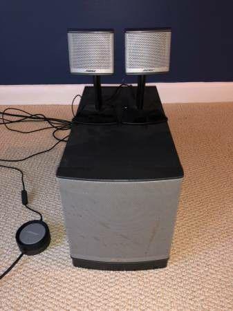 Bose Companion 3 Series II Speaker Set