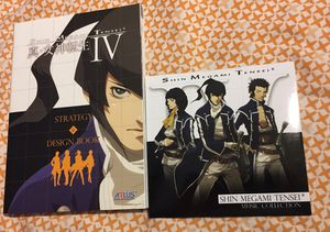 Shin Megami Tensei IV Strategy & Design Book and Music Collection CD $5 for all for Sale in Spring Hill, FL