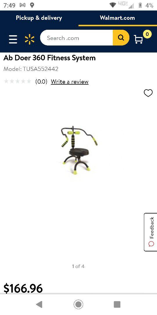 Exercise Equipment AB Doer 360