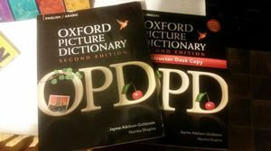 Two OPD Oxford dictionary each is $20 for Sale in Detroit, MI