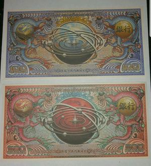 EXCLUSIVE Firefly Bank Robbery Money. 2 Bills, 1 100c, 1 500c Quantum Mechanics From the movie SERENITY. I of each bill. 100 credit and 500 credit. for Sale in Wareham, MA