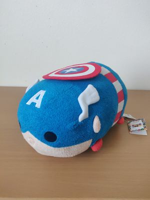 "Marvel Captain America Tsum Medium 11"" NWT ( Ship only) for Sale in Houston, TX"