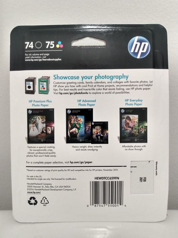 (COMBO-PACK) 2 HP INK CARTRIDGES
