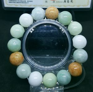 Burmese type A icy jade Jadeite Bracelet. Certified. for Sale in Fairfield, CA