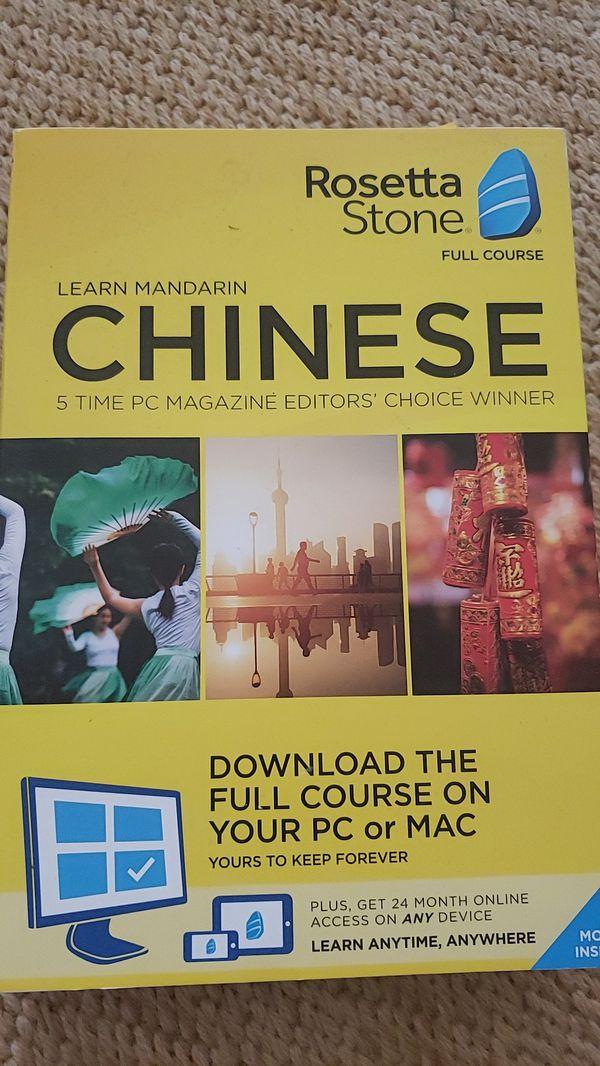 Rosetta stone mandarin course
