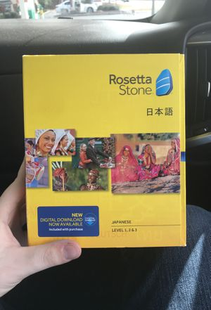Rosetta Stone - Japanese (never opened) for Sale in Raleigh, NC