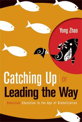 Catching Up or Leading the Way (Yong Zhao) for Sale in Lexington, KY