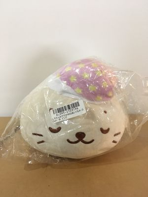 San x cute seal sleeping plushie for Sale in Milpitas, CA