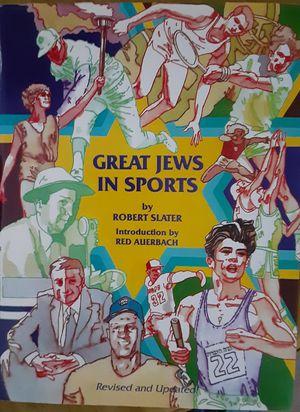 Great Jews in Sports by Robert Slater for Sale in Hialeah, FL