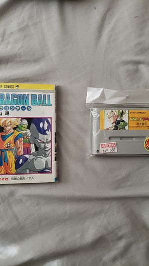 Dragonball Z - Game and Comic from Japan for Sale in Phoenix, AZ