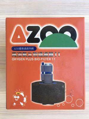 Azoo bio filter 11 30L fish aquarium for Sale in Scottsdale, AZ