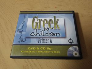 Classical Academic - Greek for Children Primer A DVD & CD Set Mint Discs Freeshp for Sale in Palmdale, CA
