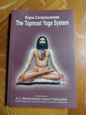 Krsna Consciousness: The Topmost Yoga System for Sale in Henderson, NV