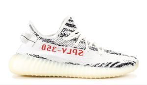Yeezy Boost 350 V2 - Zebra - Size 11. for Sale in Ashburn, VA