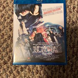 Tokyo Ghoul (Region A Blu-ray) Japanese Dub for Sale in Christmas Lk, IN