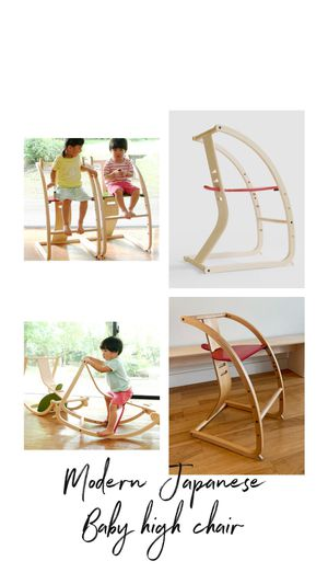 Japanese modern kids toddler baby chair high for Sale in Los Angeles, CA