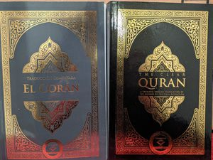 Translation of the meanings of Quran for Sale in Monrovia, CA