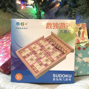 Wooden Sudoku Chess Puzzle Board Game with Drawer for Sale in Seattle, WA